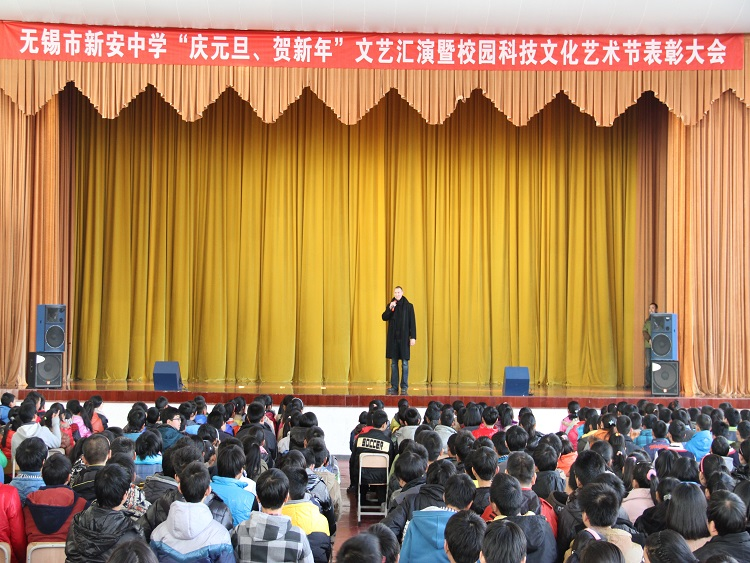 American teacher John Mandina has taught English in the Chinese cities of Yangzhou and Wuxi, both located in Jiangsu province.
