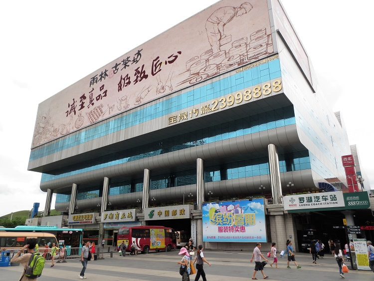Luohu Commercial City Shenzhen
