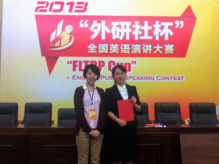 Yang teaches English in Hubei province, central China.