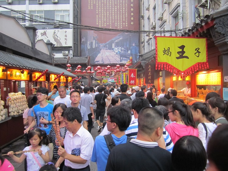 Crowds are one of the 7 deadly sins of China.