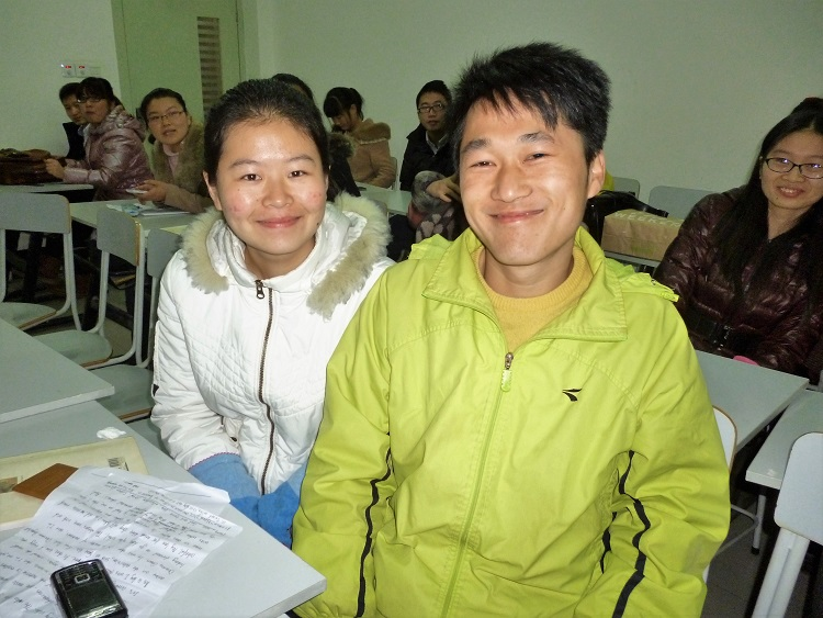 ESL teacher in China