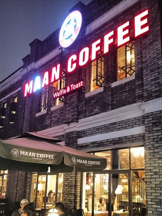 Expat teacher Sarah Bucknall found this coffee shop in Fuzhou China