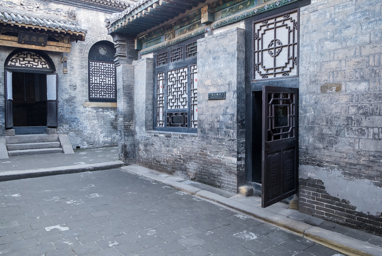 Compound where Raise The Red Lantern was filmed in China.