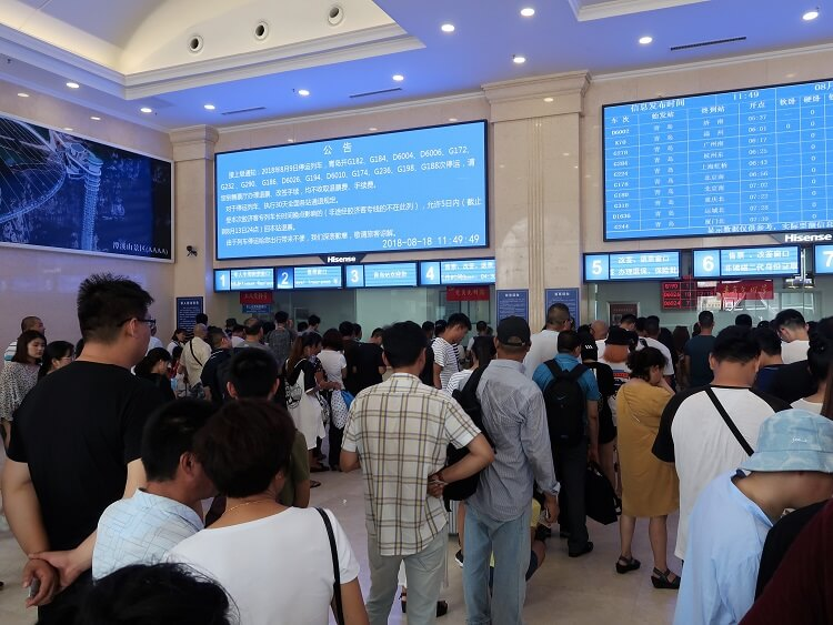 People queuing up in China