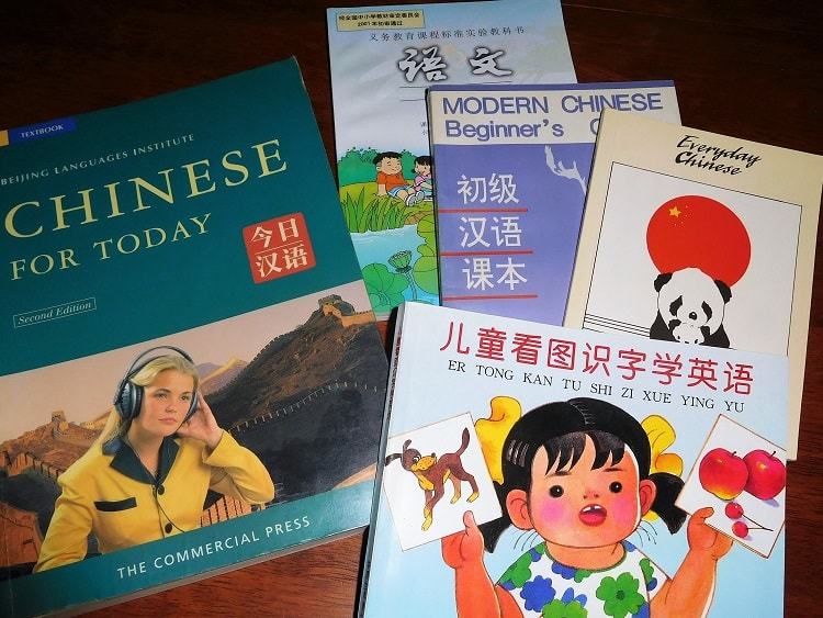 Best way to learn Chinese