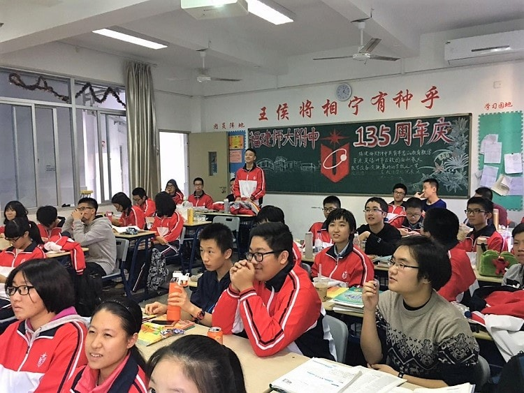 High school classroom in China