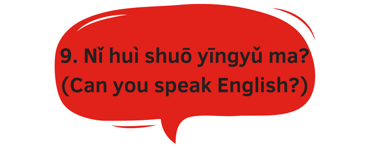 Mandarin phrase for can you speak English?