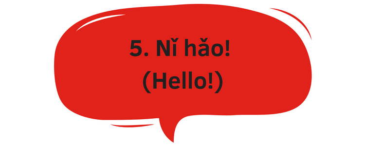 Chinese for hello