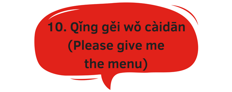 Basic Mandarin phrase for please give me the menu