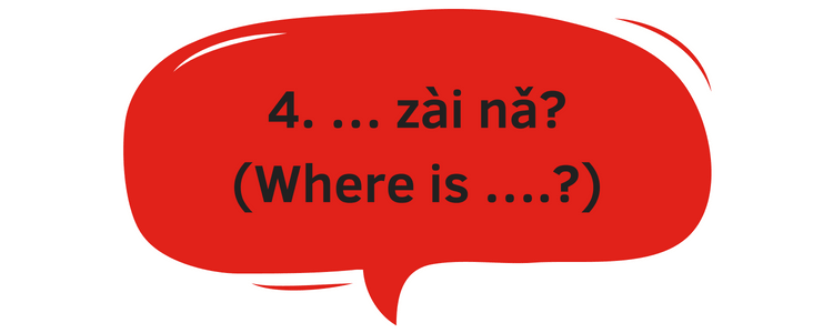Basic Mandarin phrase for where is