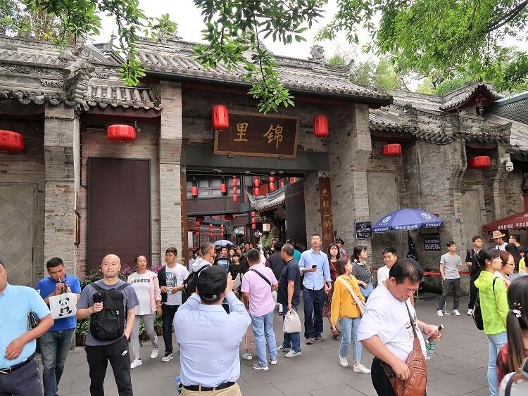 Pedestrian Street Chengdu