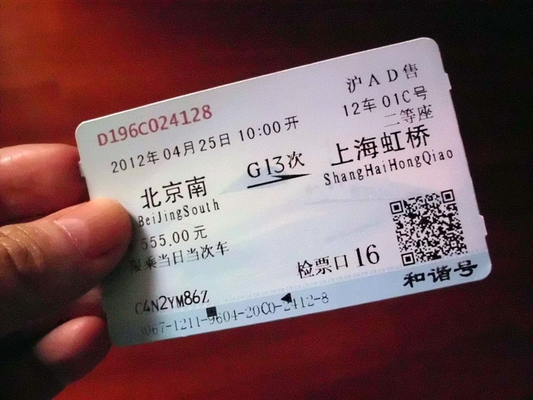 Showing ID to buy a train ticket in China is weird