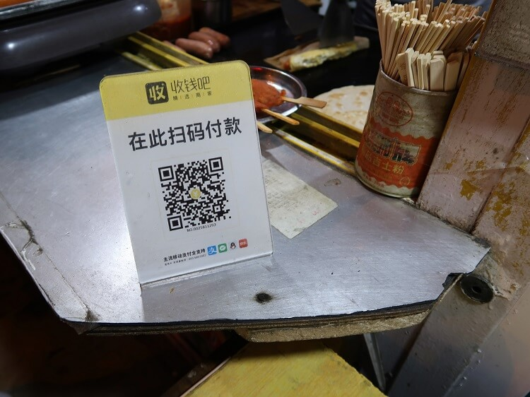 Scan your phone to pay for food in China