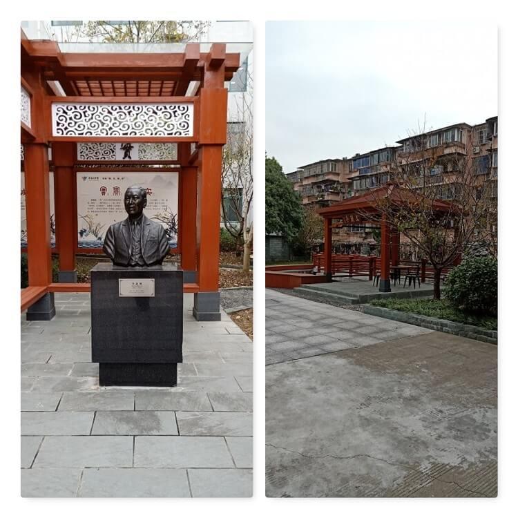 International school campus in China