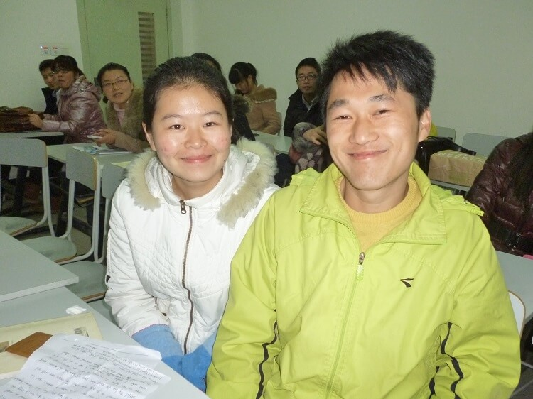 Chinese university students