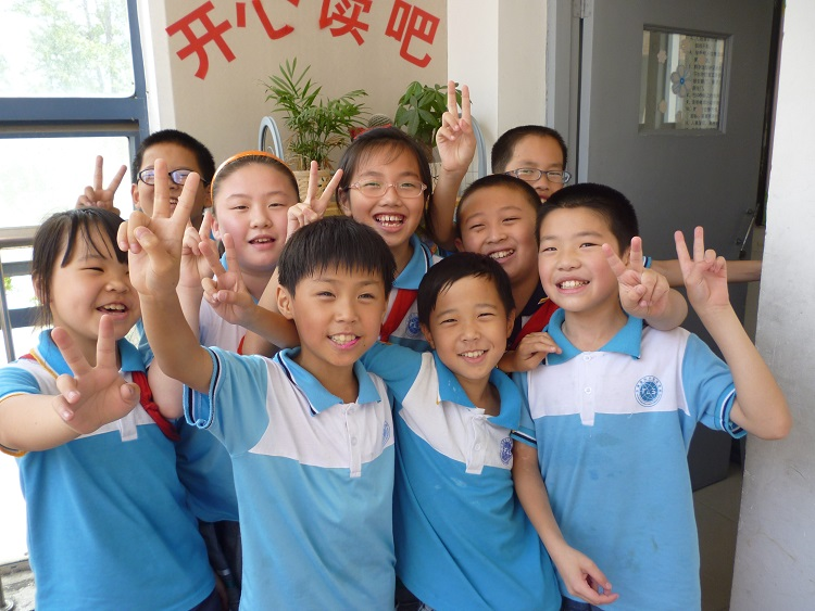 Types of schools in China