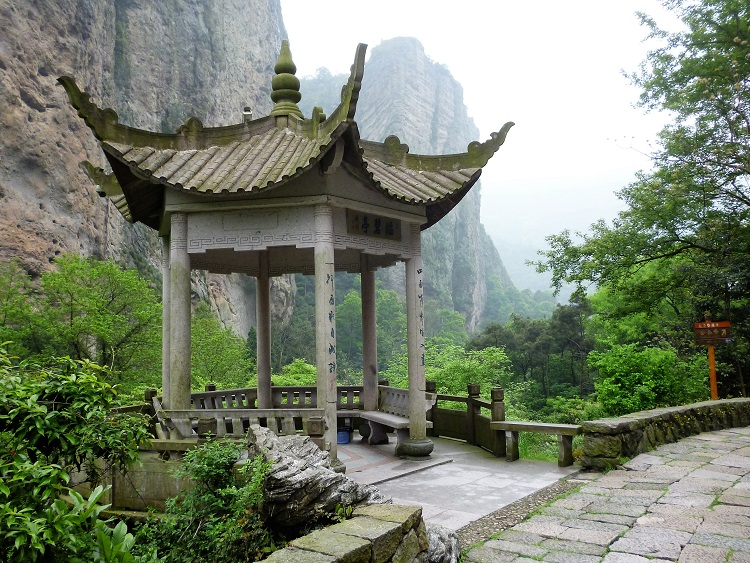 Pagoda at Yandang Mountains in Zhejiang, a province of China